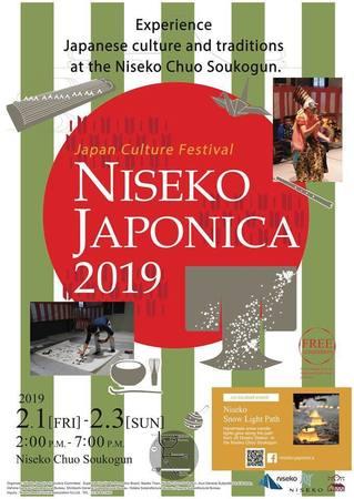 niseko japonica1.jpg