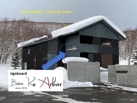 リ・アルボーの建物.jpg