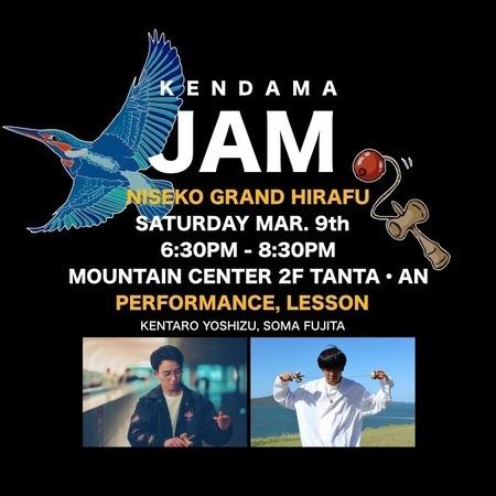 KENDAMA-JAM0309.jpg